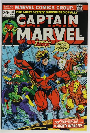 Captain Marvel #31 VF 1974