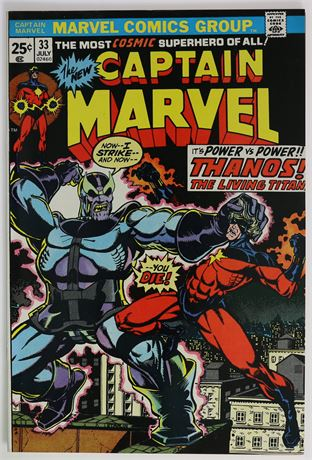Captain Marvel #33 VF- 1974