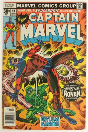 Captain Marvel #49 VG+ 1977