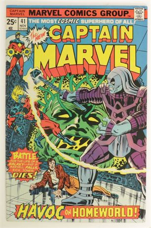 Captain Marvel #41 VG/F 1975
