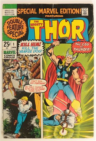Special Marvel Edition #1 GD 1971
