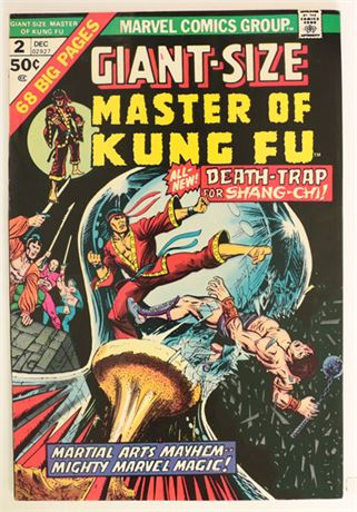 Giant-Size Master of Kung Fu #2 F/VF 1974