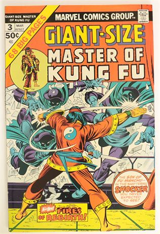 Giant-Size Master of Kung Fu #3 F/VF 1974