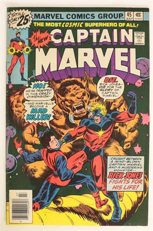 Captain Marvel #45 VF- 1976