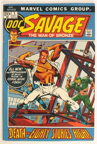 Doc Savage #1 FN+ 1972