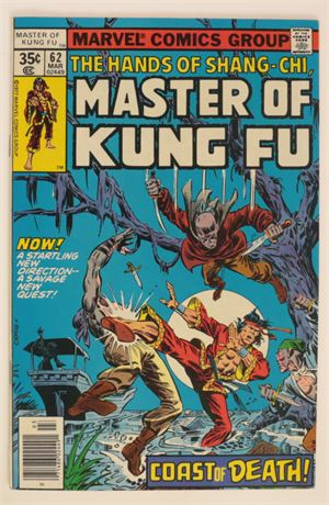 Master of Kung Fu #62 VF/NM 1978