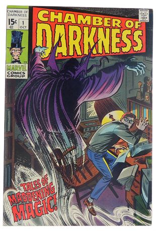 Chamber of Darkness #1 VF 1969