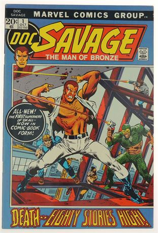 Doc Savage #1 VF 1972