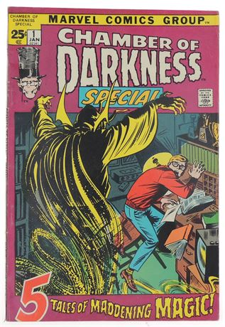 Chamber of Darkness Special #1 FN- 1972