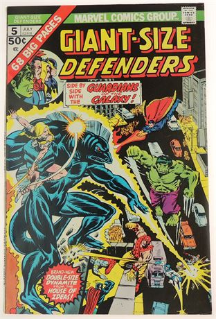 Giant-Size Defenders #5 VF- 1975